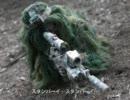 サバゲーをFPS風に撮ってみた 2011.05.08 銀閣戦その1