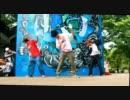 【ただのん&恐怖。&ちび翔】ZIGG-ZAGG-ZIGG【1.5倍で踊ってみた】 thumbnail