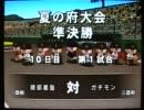 栄冠ナイン実況プレイ part43【ノンケ冒険記☆めざせポケモンマスター!】 thumbnail