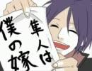 【手描き】 DON'T WORRY E HAPPY【腐向け/6959/スペG】
