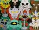 コンパチヒーローシリーズCM集 thumbnail