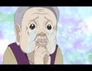 よんでますよ、アザゼルさん。 第12話『汚い大家 善い大家』 thumbnail