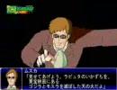 【手描き】スーパージブリ大戦【動画】