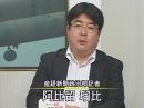【阿比留瑠比】菅政権延命が日本にもたらすもの[桜H23/6/23]