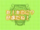 聖Smiley学園文化祭コンサートグッズ10