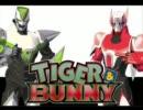 【作業用BGM】TIGER&BUNNYの中の人の曲をざっと集めてみた thumbnail