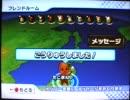 マリオカート実況プレイ part41【ノンケ対戦記☆めんどり杯with上品ズ】