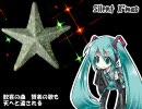 オリジナル曲「Silent X'mas(アカペラ重唱)」 初音ミク