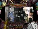 【530】バビロン-沖縄Ver.【ヲニマ】