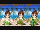 【ニコニコ動画】【アイドルマスター】 律子のVo,Da,Vi衣装を並べてみた 【Do-Dai】を解析してみた