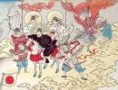 【ニコニコ動画】浮世絵で見る日本の神々【補遺】を解析してみた