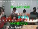 【ニコニコ動画】20110626-1 暗黒放送P 齋藤P VS 小室みつこ放送 2/2を解析してみた