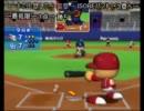 【ゆっくり実況】極悪な日本球界をフルボッコpart29【パワプロ12決】