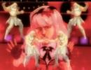 【ニコニコ動画】【北斗の拳】トキが歌う『きゅんっ!ヴァンパイアガール』【アイマス】を解析してみた