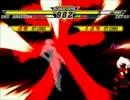【MUGEN】MUGEN凶悪 神以上たぶん論外未満 矛vs盾チーム大会 part12 thumbnail