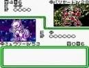 ポケモンカードGB2 夜の廃品回収ループ(vsマジシャン)