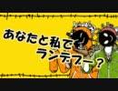 【コゲ犬】マトリョシカを普通に歌うはずでした【ASK】 thumbnail
