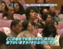 日教組の先生たちが暴れる現場 thumbnail