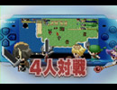PSP『勇者30 SECOND』 TVCM