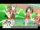 【ラブライブ!】μ's内ユニット lily white シングル試聴動画
