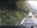【ニコニコ動画】【酷道ラリー】国道265号線 その1を解析してみた
