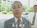 【NHK集団訴訟】第8回 口頭弁論報告[桜H23/7/1] thumbnail