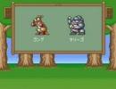 スーパーワギャンランド ラストステージ~エンディング 2/2