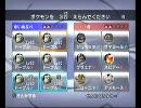 ポケモンバトルレボリューション わんこ戦記2