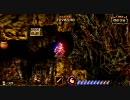 [PSP]極魔界村 大ヤリ縛り、無敵無し それでも旅立つ君の朝! 02(1-2)