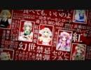 【ニコニコ動画】【第3回東方ニコ童祭】「大帝国」OPパロ【東方MAD】を解析してみた