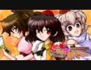 【第3回東方ニコ童祭】 だぶるすぽいらーOPぽい動画【高画質版】 thumbnail