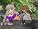 アイドルマスター Pの弱点克服奮闘記 第27話