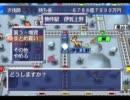【桃鉄12西】西日本で再び奴らと戦おうpart41【ゆっくり84年目】 thumbnail