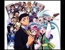 OVA「天地無用! 魎皇鬼」(第一期)OP「天地無用! 魎皇鬼のテーマ」「高音質(320kbps→192kbps)」Artist 長岡成貢