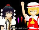 【第3回東方ニコ童祭】 射命丸 文の博麗神社宴会【東方MMD】