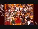 【ニコニコ動画】【第3回ニコ童祭】東方EXボスラッシュ!!+α後編【東方自作アレンジ】を解析してみた