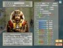 【太閤立志伝5】 神 保 立 志 伝 ! その40【地味実況】