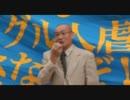2011年7月2日フリーウイグル!7・5ウルムチ虐殺二周年抗議デモ
