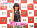 【NMB48】 NUMBER SHOT # 21