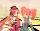 【MMD】リツとテトでマトリョシカを踊ってもらった【モデル配布動画】 thumbnail