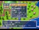 【桃鉄12西】西日本で再び奴らと戦おうpart42【ゆっくり85年目】 thumbnail