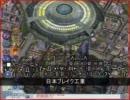 シリーズ未経験者にもお勧め「シムシティ4」プレイ講座第20回[完] thumbnail