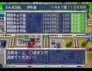 【桃鉄12西】西日本で再び奴らと戦おうpart43【ゆっくり86年目】 thumbnail