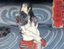 浮世絵で見る唐土の英雄・豪傑(※三国志は除く)