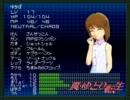 真・ゆとり転生 第10話 thumbnail