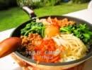 【ニコニコ動画】夏に食べたい料理30品作ってみたを解析してみた