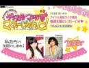 デジたる☆マジかる☆マネ~じめんと! 第1回(2011.07.06)