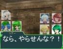 大妖精のソードワールド2.0【8-11】