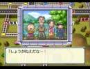 【桃鉄12西】西日本で再び奴らと戦おうpart45【ゆっくり88年目】 thumbnail