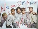 SMAPの「shake」を弾き語ってみました☆
